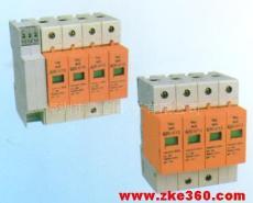wdun-v/c 三相电源防雷器