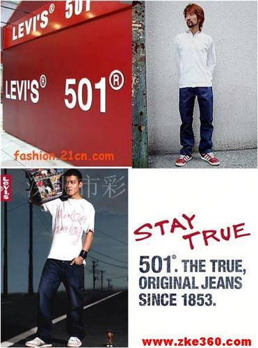 levis501牛仔裤 _深圳市彩田内衣厂