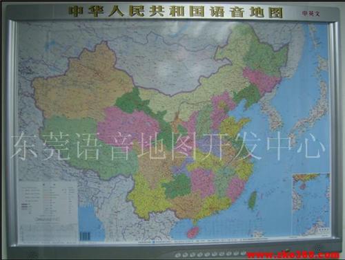 中国语音地图