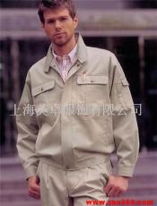 上海工作服 工作服设计 长袖工作服