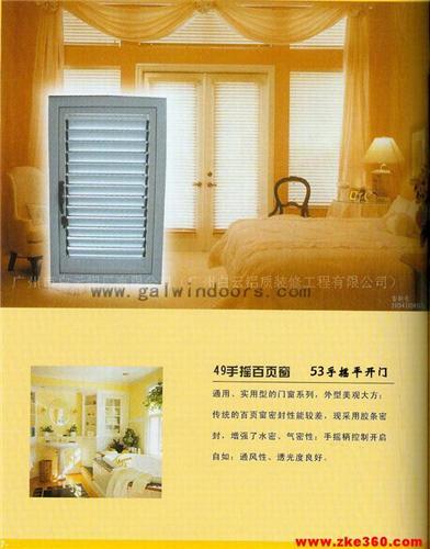 铝合金手摇百叶窗图片