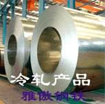 優價現貨銷售武鋼武鋼鍍鋅卷板 馬鋼鍍鋅卷板等產品
