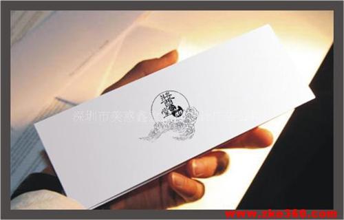 供应深圳服装画册设计 vi设计 包装设计图片