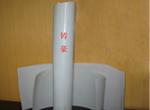 新型TPO防水材料防水卷材饮用水专用
