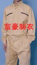 秋冬季制服工作服