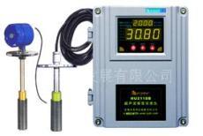 超声波在线液体浓度测量仪