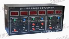 電池組裝設備 專業生產廠家直銷
