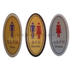 超薄卫生间牌