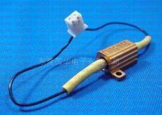 供應RX24汽車轉向燈電阻器