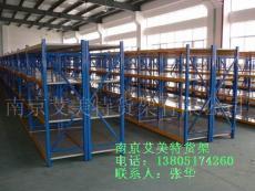 徐州仓储货架