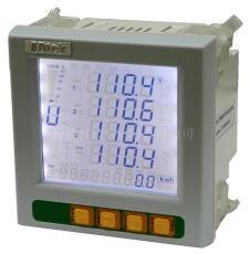 集合式電表 多功能電力儀表 多功能電表
