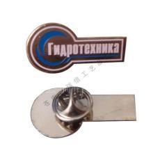 钥匙形状徽章 员工徽章