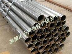 无缝管 焊管 合金管 锅炉管 不锈钢管 螺旋管