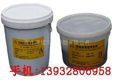 雙組份硅酮密封膏 硅酮密封膠 雙組份聚氨酯密封膠