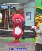 卡通服装南京表演服饰上海动漫婚庆展会服装卡丁人偶道具