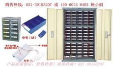 湖州北京多抽零件柜 苏州样品柜 浙江防静电零件柜