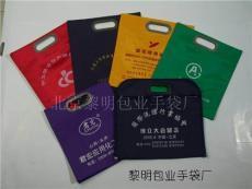 牛津布袋 手提袋 文件袋 培训用袋 礼品袋 会议袋