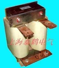 直流平衡电抗器