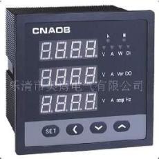 奥博液晶显示多功能电力仪表 AOB192E-Y多功能仪表