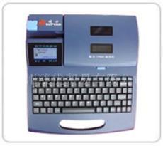 TP66i碩方線號機TP66A