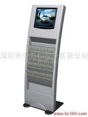 立柜式書報架多媒體液晶廣告機