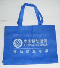 无纺布袋 礼品袋 环保袋 购物袋 包装袋 商场袋