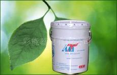 UV水性光油