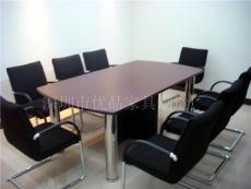 辦公家具 會議桌