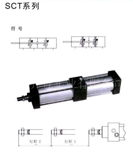 倍力,多位置行程气缸图片