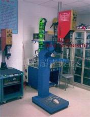 供应中空板焊接机周转箱焊接机打包带熔接机