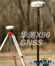 厂家直销价华测X90一体化双频RTK