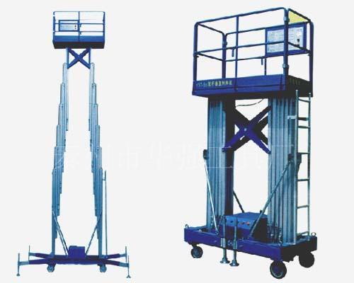 供应yst系列液压垂直升降机手 机图片