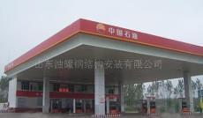 加油站安裝 加油站制作