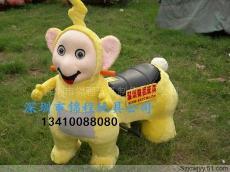 電動毛絨玩具車