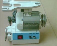 BYD-400W电子调速工业衣车无刷节能电机