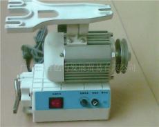 BYD-400W电子调速工业针车无刷伺服节能电机
