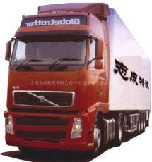 上海到蚌埠货运公司