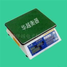 ACS-GXC優越牌電子計數秤