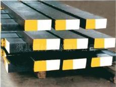 2510模具鋼材工藝與熱處理