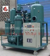 ZJD精密液壓油濾油機 潤滑油過濾機