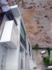 珠海天面防水補漏裂縫補漏灌漿珠海防水補漏公司