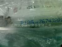 臺灣杜邦鈦白粉R105