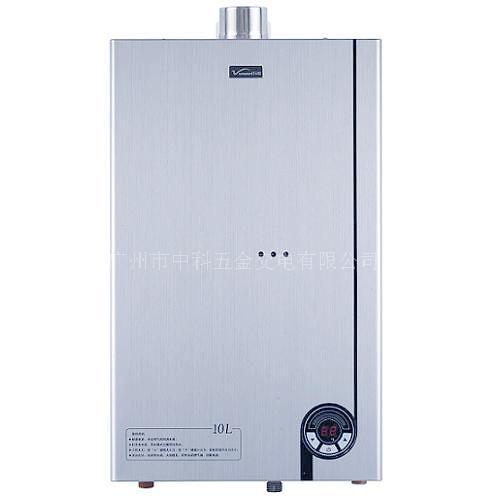 万和q8n1 超薄灵动四季型强排式燃气热水器 jsq16-8n1图片
