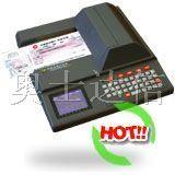 普霖PR-04A支票打印机