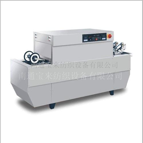 小型连续式定型机m-6 定型烘干小样机 定型小样机