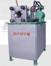 DSG-75型锁管机汽车管扣压机