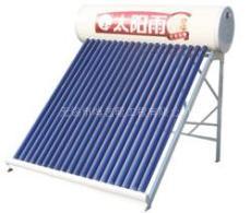 无锡太阳能热水器