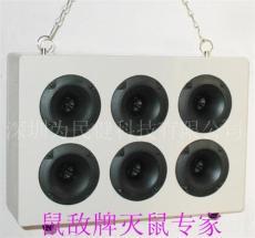 鼠敌SD08-F12型大功率电子猫 电子灭鼠器 驱鼠器