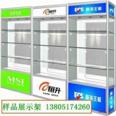 南京精品货架
