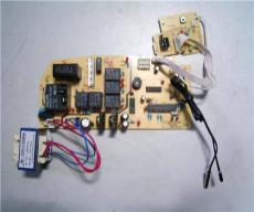 空調控制板